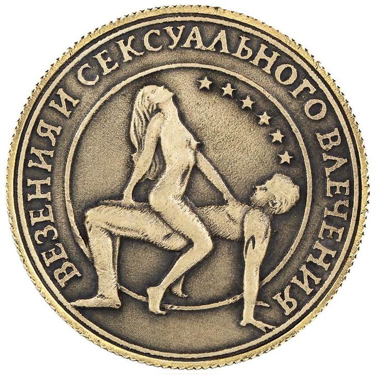 Металла монеты, сувениры. русский евро монеты копирования 7 СЕКС ЕВРО новый год коллекционирование специальный Хэллоуин поставок