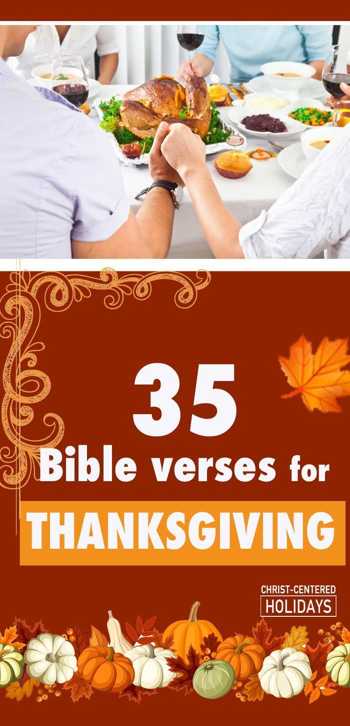 Best Thanksgiving Quotes From Bible: Best 25+ Thanksgiving Scriptures Ideas On Pinterest