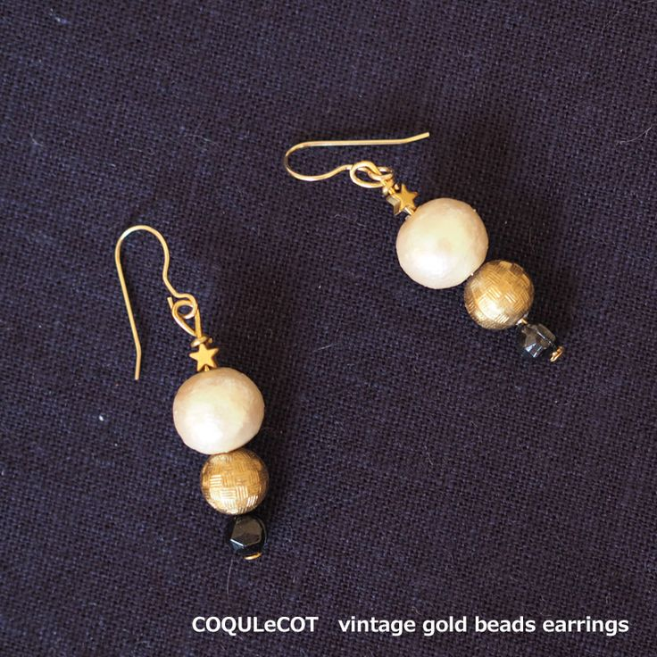 Now earrings using vintage beads that the same thing does not fall into the hands. Simple chic design is wonderful. COQULeCOT vintage gold beads earrings http://kanden43.jp/?pid=1594850 #HoldinghandsHerat #COQULeCOT #Vintagegold #beads #earrings #accessories #NaturalAccessories #LadiesFashion #FashionAccessories #NaturalFashion #fashionaccessories #miscellaneousgoods #NaturalGoods #Natural #Naturalsystem #selectshop #Japan #madeinjapan