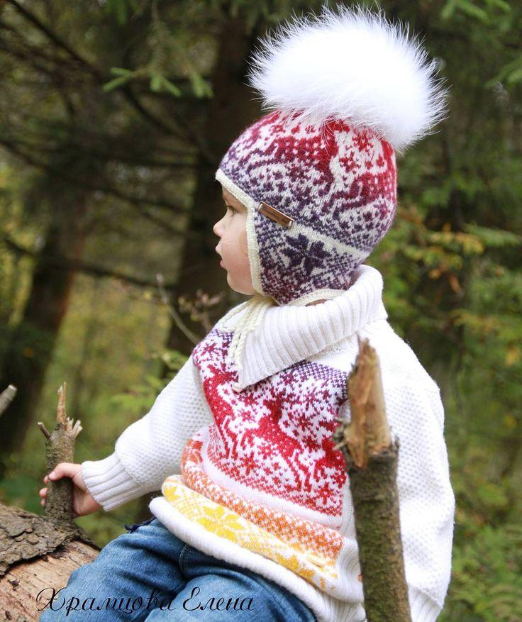 """Если Вы собираетесь в гости в дом, где есть маленькие дети, захватите с собой маленкький и такой уютный подарок. Данную форму шапки я называю """"шапка на ножке"""". Ведь такая шапочка идеально садится по головке малыша, а ее """"ножка"""" полностью закрывает шею от ветра и мороза. Шапочка двойная. Верхняя шапочка связана и подваляна, внутренняя просто связана и подходит для самой чувствительной кожи.  #elenakhra_knit #шапка_с_оленями #deer#снандинавские #детская #подарок…"""