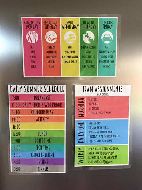 Kinzie's Kreations: Our Summer Schedule