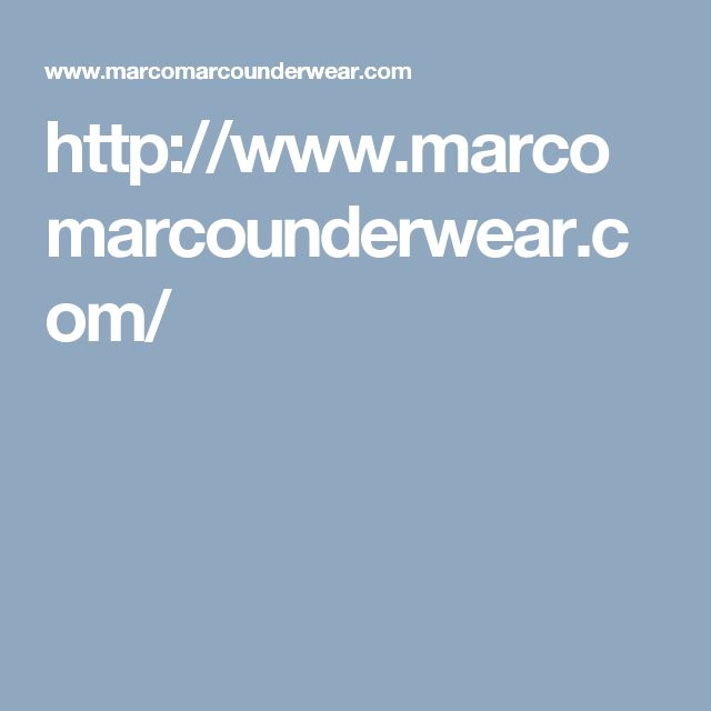 http://www.marcomarcounderwear.com/