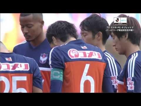 Albirex Niigata vs Sanfrecce Hiroshima - http://www.footballreplay.net/football/2016/11/03/albirex-niigata-vs-sanfrecce-hiroshima/