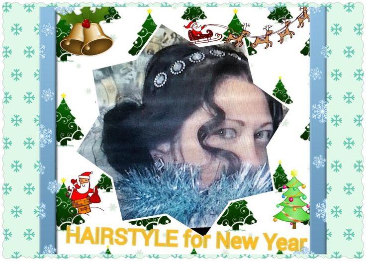 #Новогодняя_прическа \ #Hairstyle for New Year .