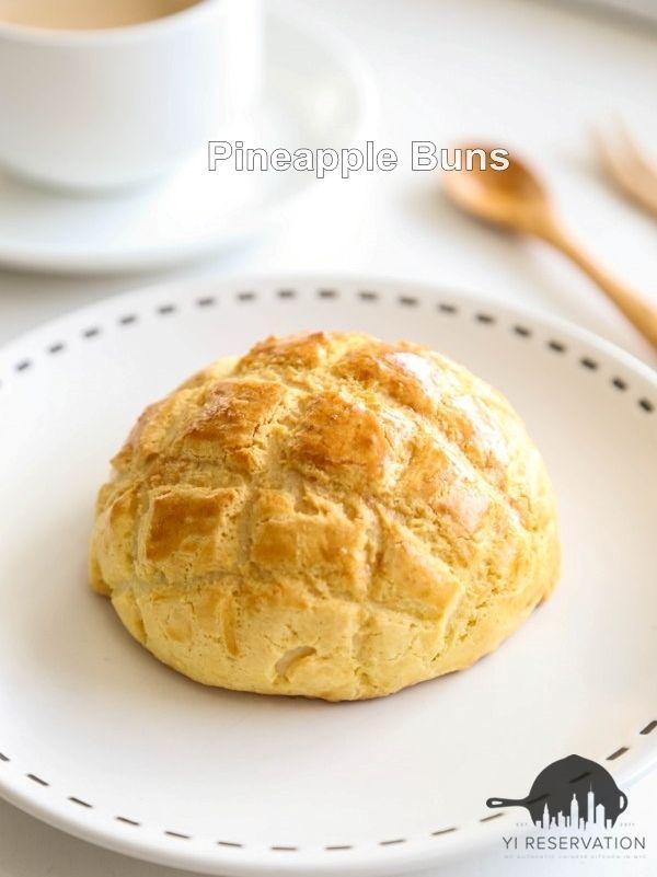 Hong Kong Pineapple Bun Recipe