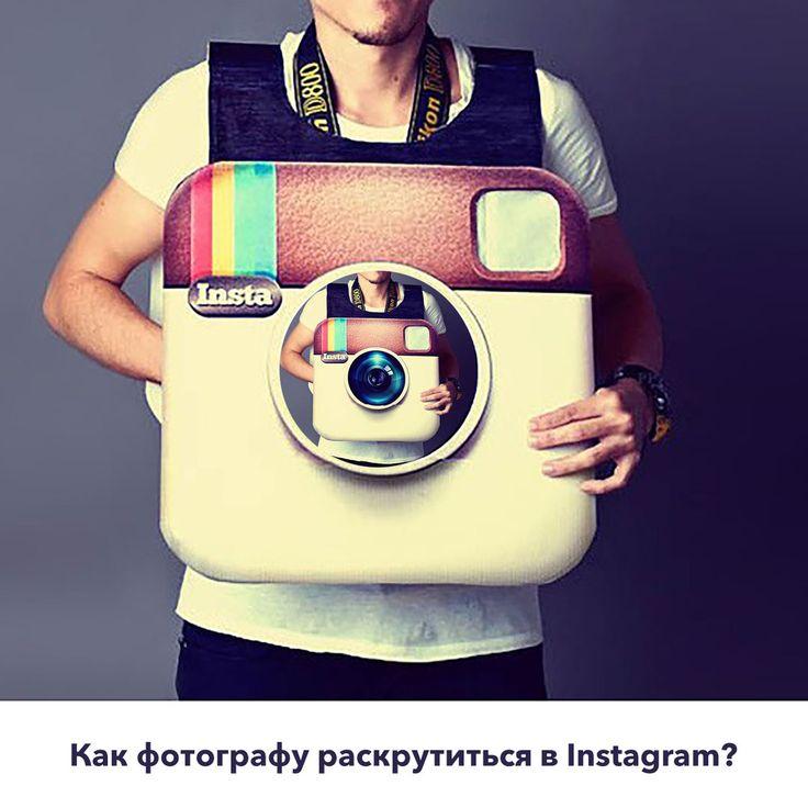как рекламироваться фотографу таком