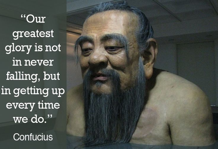 Wise Words From Confucius Resilience Inspired
