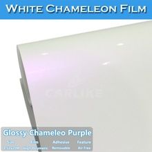 CARLIKE Good Price Salable White Chameleon Vinyl Sticker Car Wrap Film