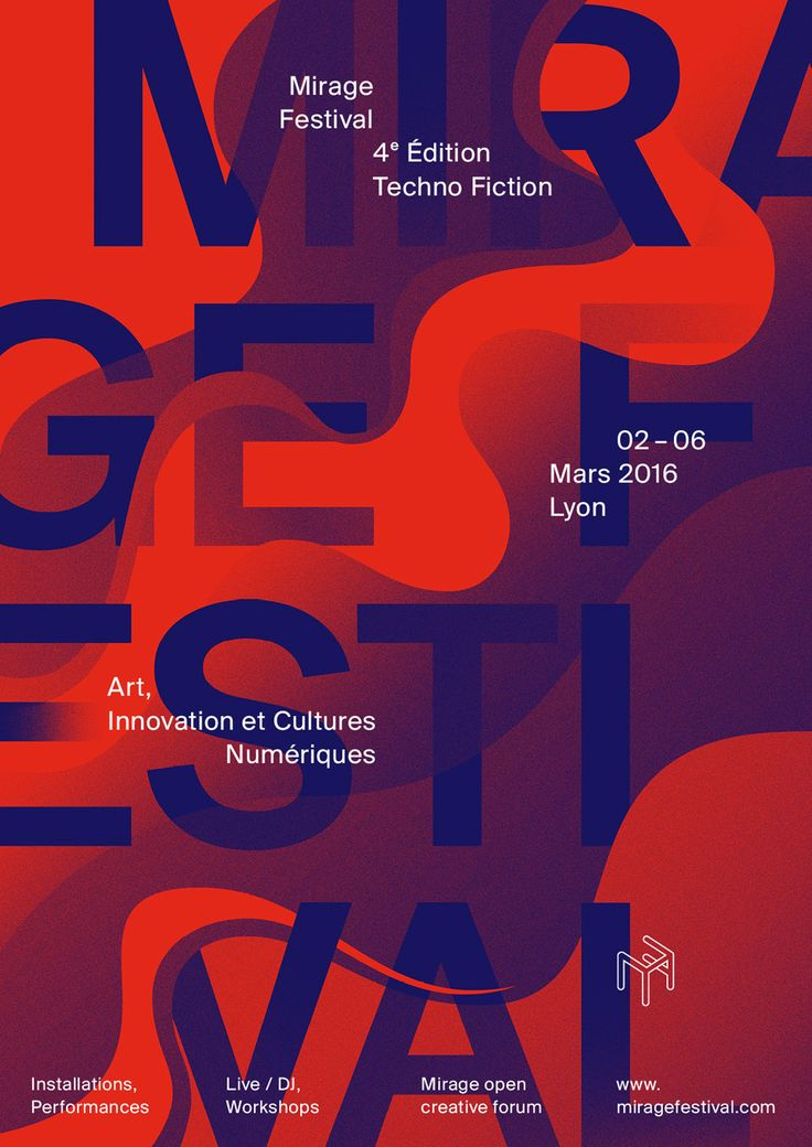 Mirage Festival 4ᵉ Édition, Techno Fiction. Art, Innovation et Cultures Numériques à Lyon, du 02 au 06 mars 2016. Installations, performances, workshops, lives...