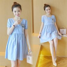 New Maternity Nursing Dress for Pregnant Women Clothing 2016 Summer Fashion Breastfeeding Skirt Pregnancy Clothes Lactation B57     Tag a friend who would love this!     FREE Shipping Worldwide     Buy one here---> http://oneclickmarket.co.uk/products/new-maternity-nursing-dress-for-pregnant-women-clothing-2016-summer-fashion-breastfeeding-skirt-pregnancy-clothes-lactation-b57/