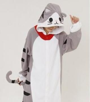 Kigurumi pyjama aimable pour adulte pas cher [#M1408256781] - modanie