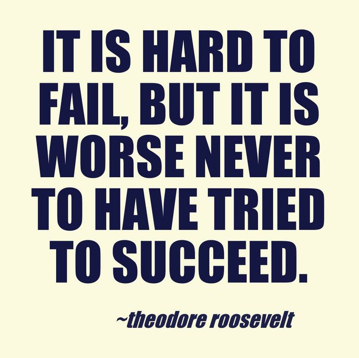 Hard Work Never Fails Quotes: Pin By GBinteractive On Motivational Quotes, True Words