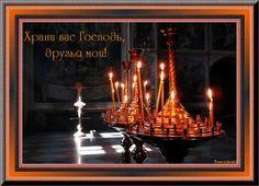 """Как вымолить у Бога прощение за грехи, редкая православная молитва.   Познавательный сайт ,,1000 мелочей"""""""