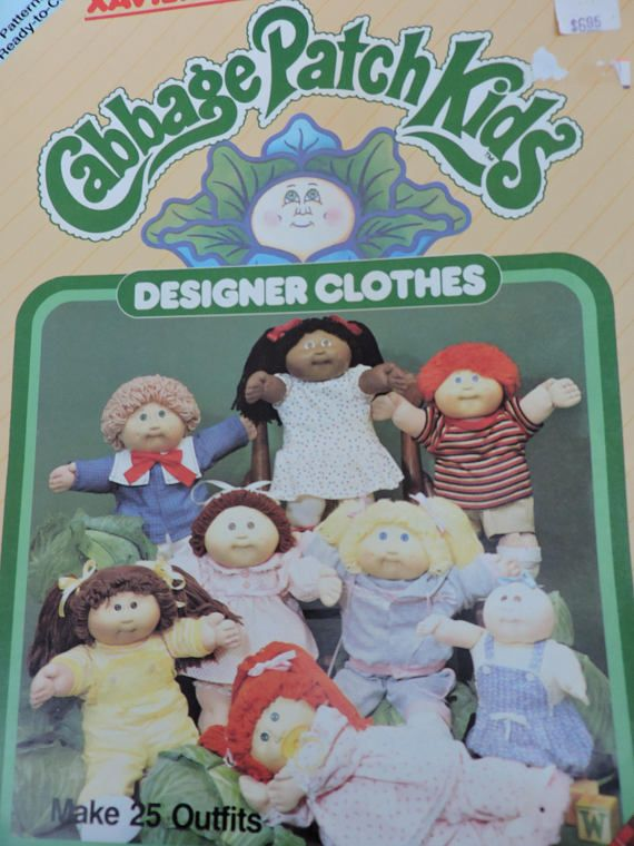 Cabbage Patch Kids Designer Clothes Wardrobe Xavier Roberts