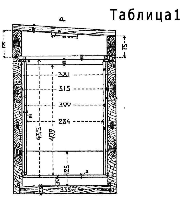 Таблица I чертежи Улей Даданаоборотный Украинский