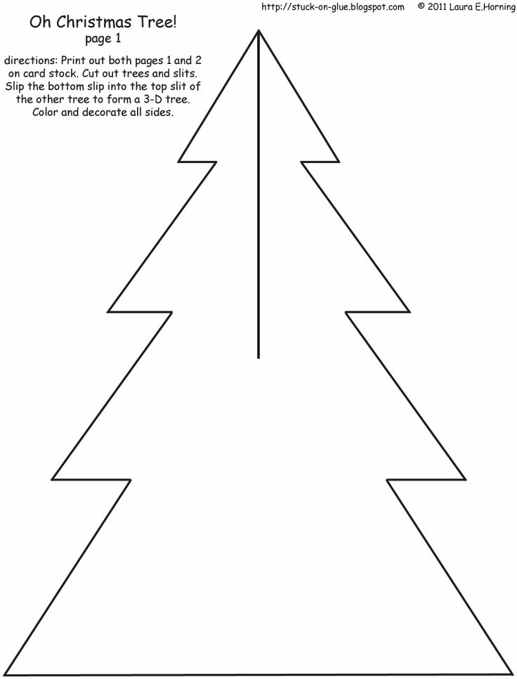 These are super easy and fun to make and decorate. If we had time and space, we would make a whole forest of paper trees. They're also nic...