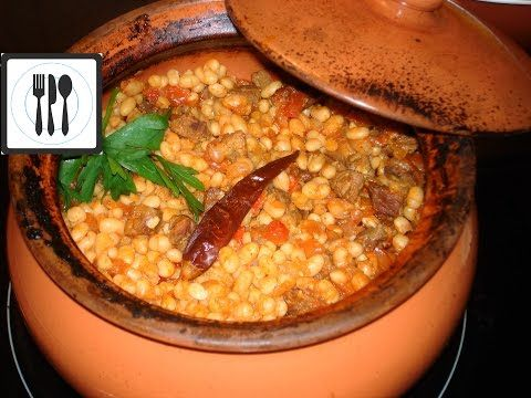 Фасоль с мясом в горшочке по-турецки. Фасоль в томате / Guvecte etli kuru fasulye - YouTube