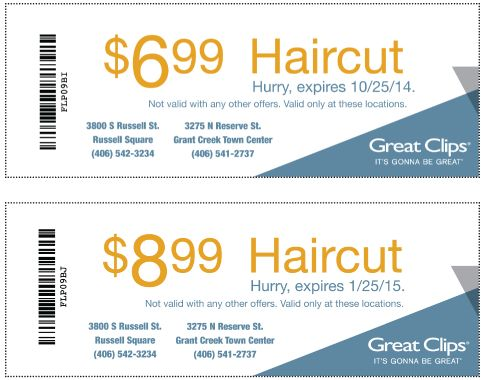printable haircut coupons free great for july printable 3200