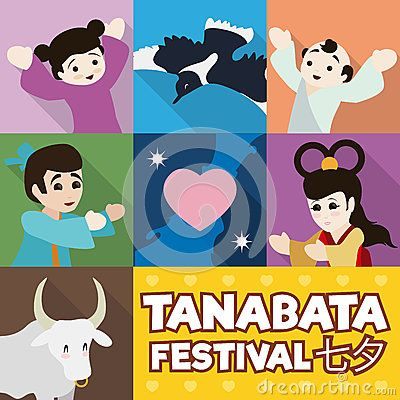 Cute characters representing the myth of Tanabata (Evening of the seventh in…