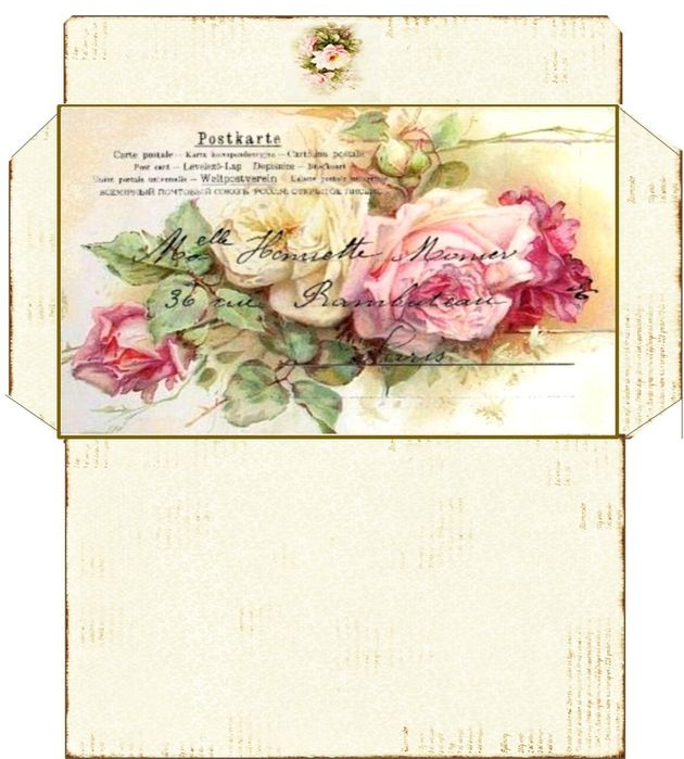 Открытка конверт распечатать на принтере