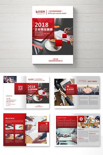 Set of red gradient business technology brochures#pikbest#templates