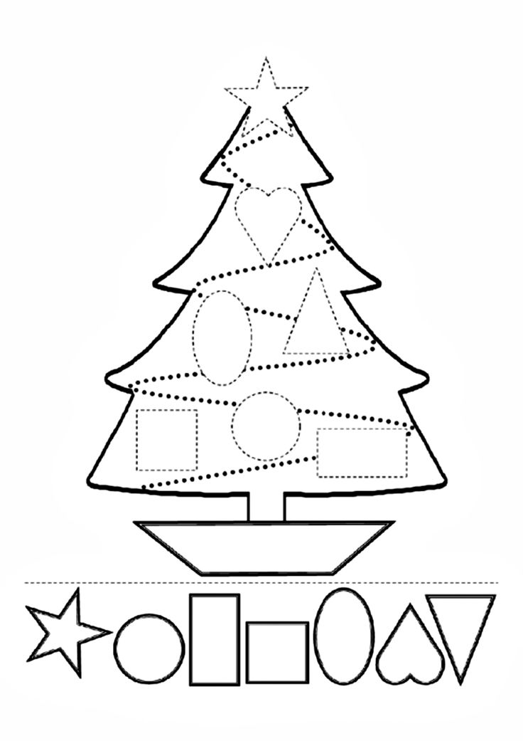Графомоторика: проведи дорожки. Новый год и Рождество