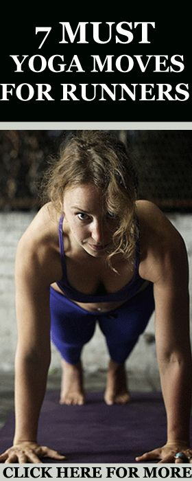Here are the 7 best yoga core moves to help you build strong abs and become the best runner you can be : http://www.runnersblueprint.com/yoga-core-moves-runners/ #Running #Yoga #Core #Abs