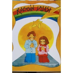 Rab'bin Duasi Calisma Kitabi / Turkish Sundayschool Bible Activity Book for Children (Paperback) http://www.amazon.com/dp/975462061X/?tag=wwwmoynulinfo-20 975462061X