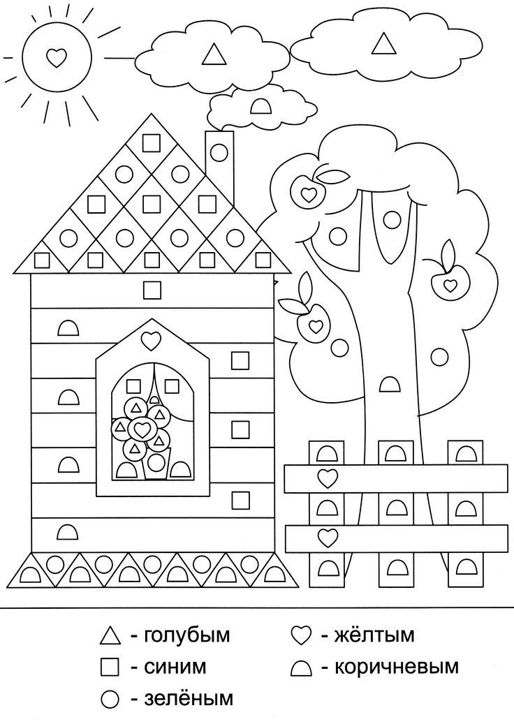 4 Математические раскраски для дошкольников