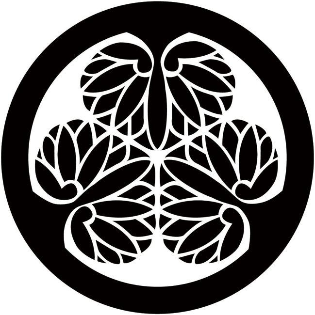徳川家康    三つ葵