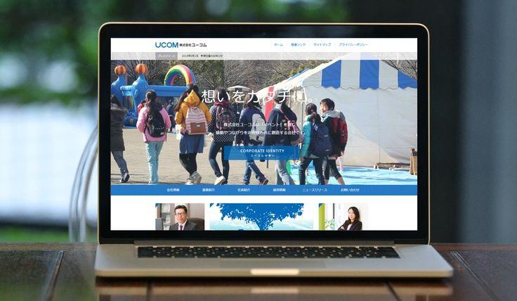 実績や姿勢が伝わるコーポレートサイト|ウェブデザイン事例|デザイナーズオフィスのヴィス