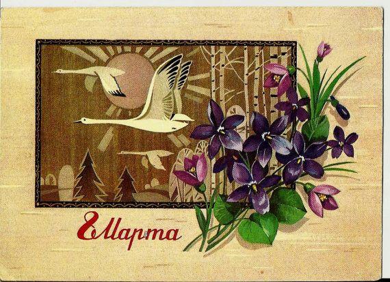 Swans come back - Vintage Russian Postcard USSR Soviet cards