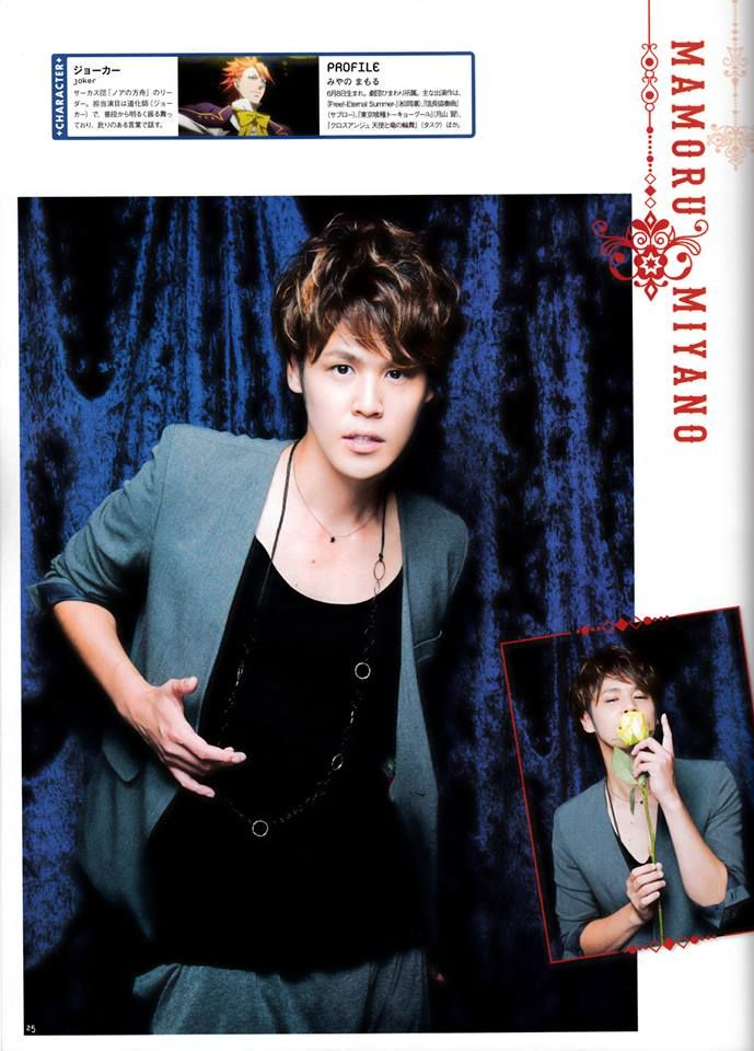 90 best images about Mamoru Miyano on Pinterest | Voice ...