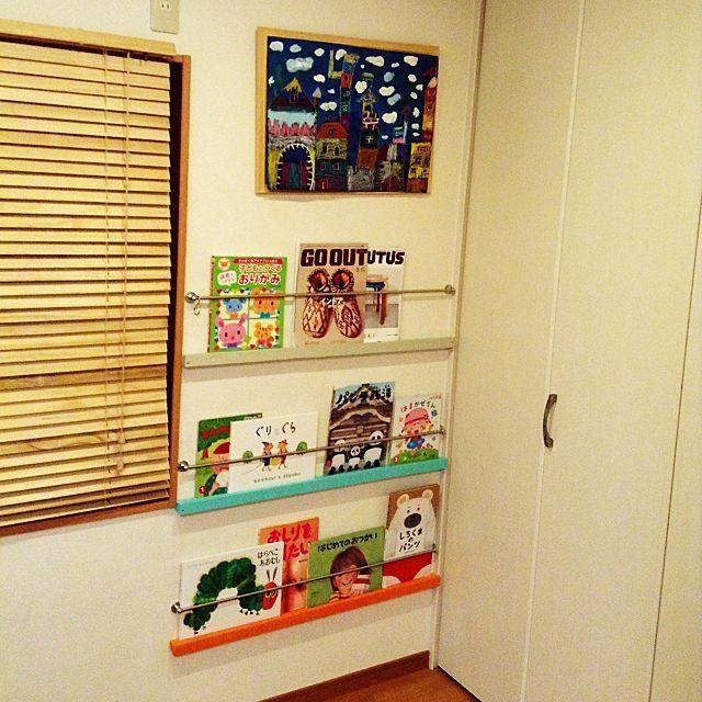 壁 天井 ウッドブラインド 子供の作品 絵本棚 手作り Diy などの
