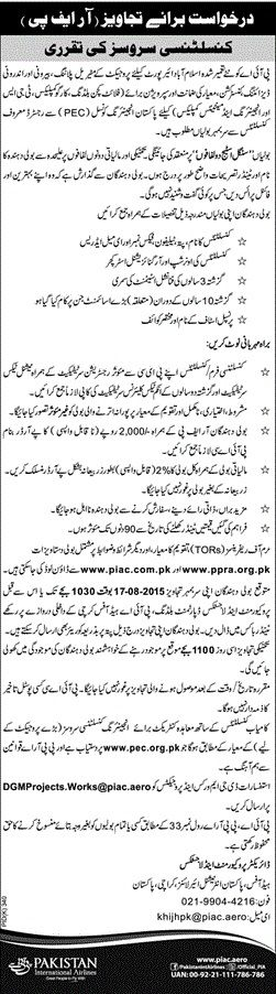 Jobs Required in PIA Pakistan International Airline For Consultancy Services, Jobs in PIA, jobs in Pakistan International Airline, jobs For Consultancy Services in PIA,