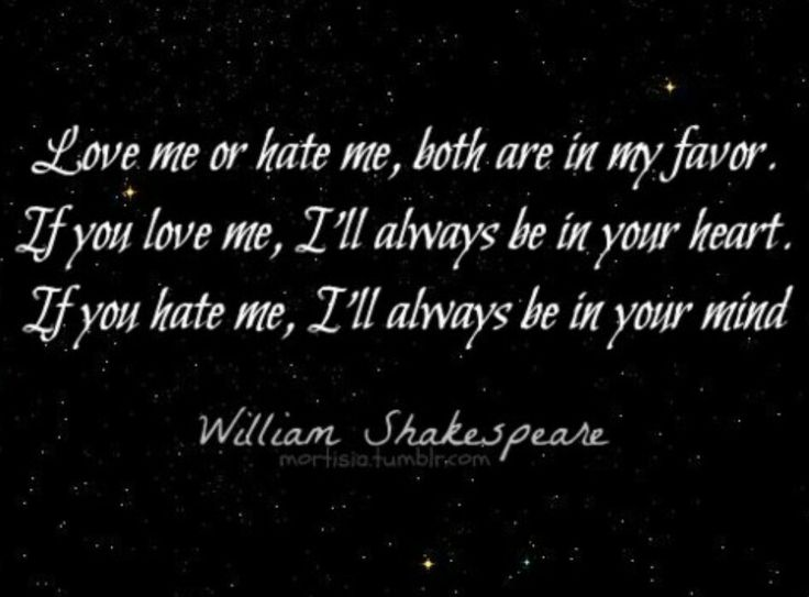 shakespeare quotes for valentines day
