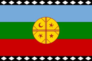 Mapuche flag Euskara: Maputxeen bandera