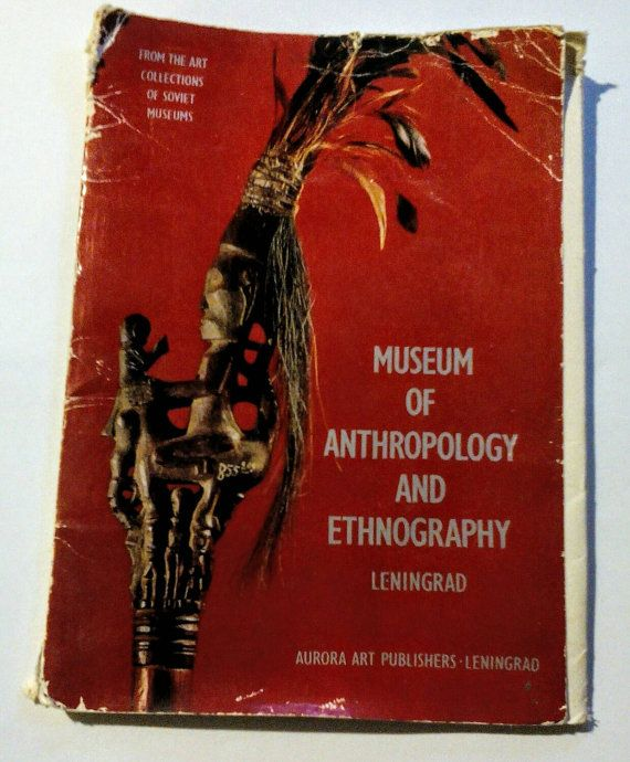 Museum of Anthropology and Ethnography  Postcards by LucyMarket
