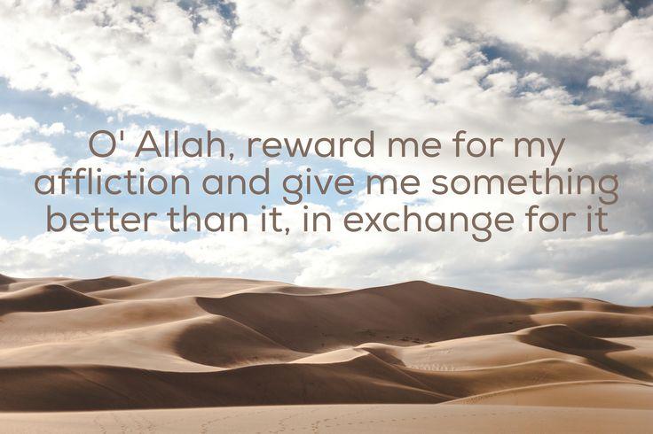 Ummu Salamah's dua when facing calamity
