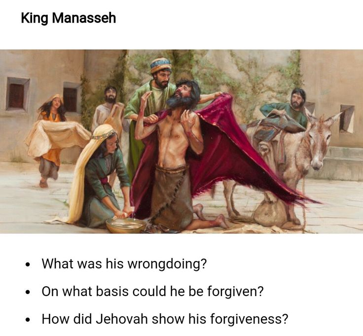 Oh how Ready Jehovah is to Forgive!