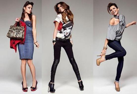 e moda