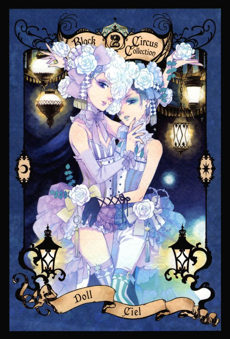 Kuroshitsuji {Black Butler} - Doll and Ciel Phantomhive
