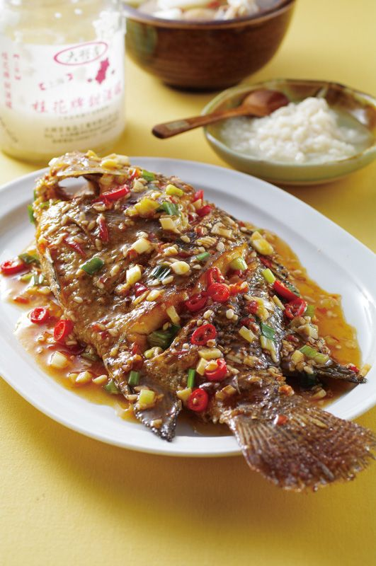 braised tilapia with fermented rice | Taiwanese Food recipe