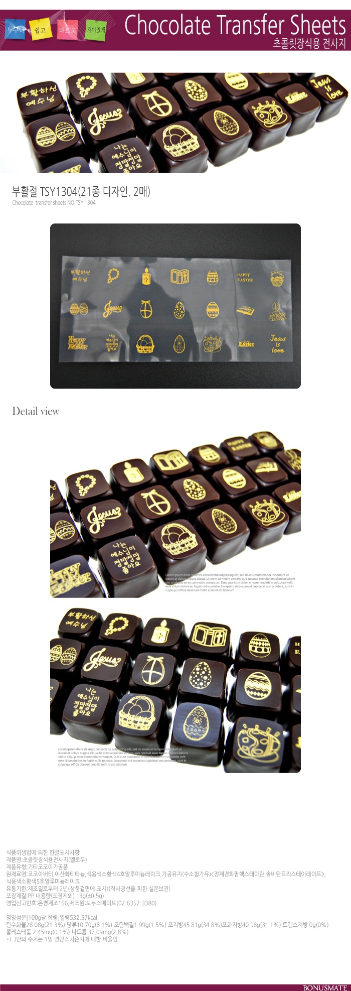 The 25+ best Chocolate transfer sheets ideas on Pinterest | White ...