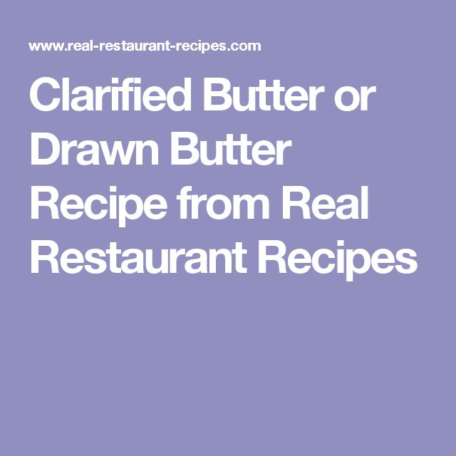 Clarified Butter or Drawn Butter Recipe from Real Restaurant Recipes