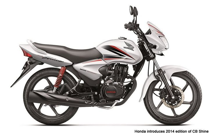 800x516x2014-Honda-CB-Shine-pearl-amazing-white.jpg.pagespeed.ic.JKs_I2HcRy