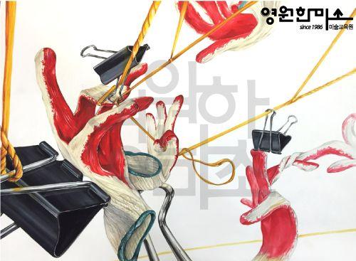 [홍대미술학원]기초디자인 학생 평소작 //소재-클립,목장갑,고무줄 : 네이버 블로그