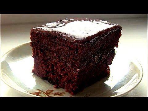 Супер влажный Шоколадный антикризисный пирог ( торт ) Crazy cake без молока и яиц - YouTube