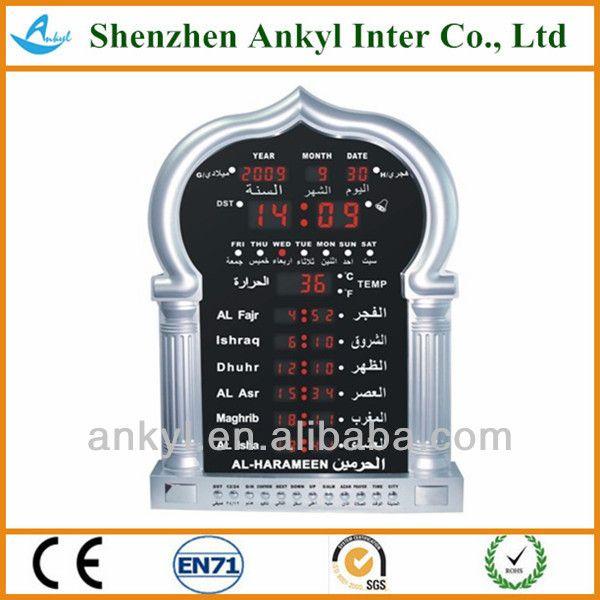 Islamic Prayer Time Clock Azan Wall Clock $1~$10