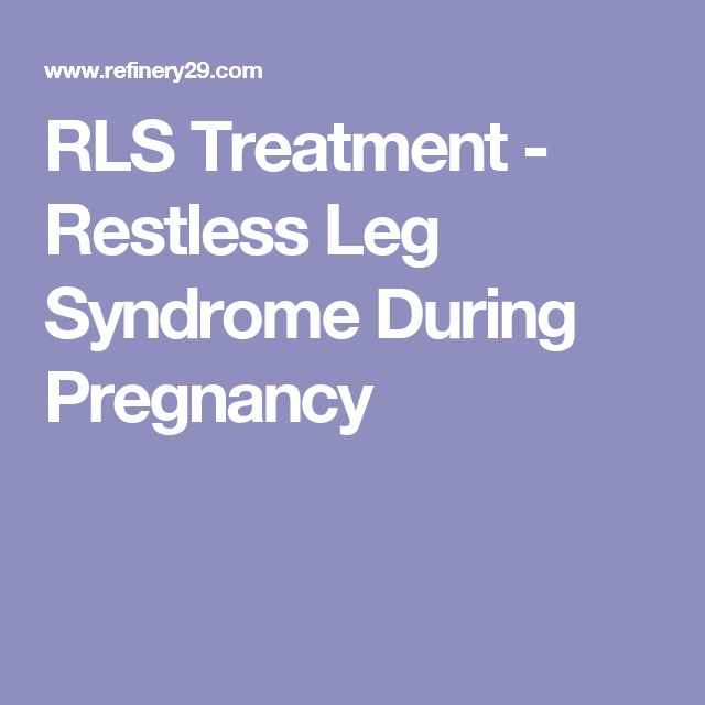 RLS Treatment - Restless Leg Syndrome During Pregnancy